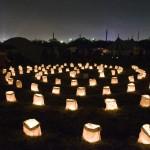 Greenfield Lantern Maze